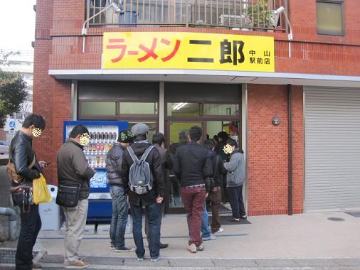 n-jiro7.jpg