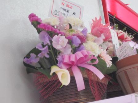 nakagawa12.jpg