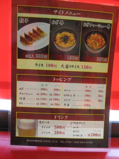 nakagawa5.jpg