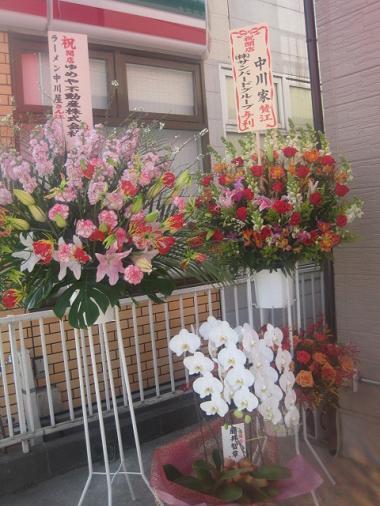 nakagawa9.jpg