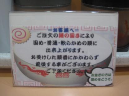 nakakomaya3.jpg