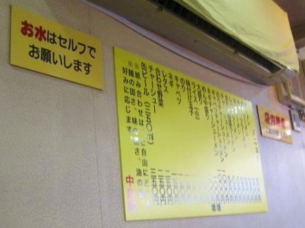 nakakomaya5.jpg