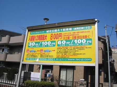nakamoto-honntenn1.jpg