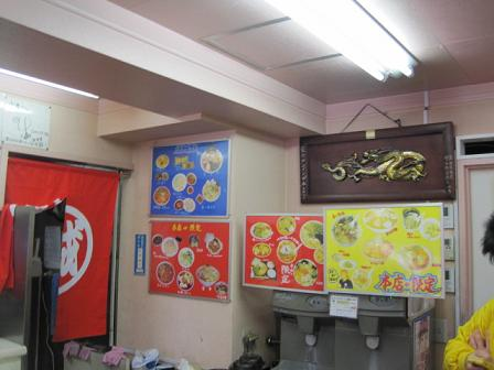 nakamoto-honntenn17.jpg