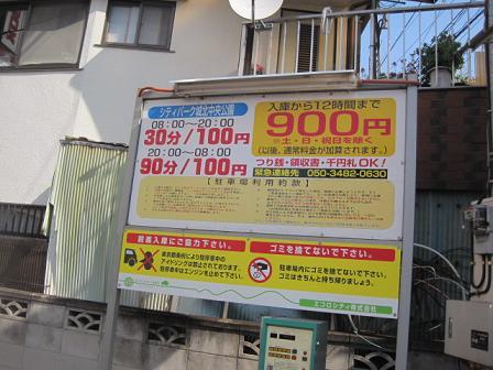 nakamoto-honntenn2.jpg