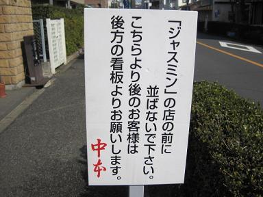 nakamoto-honntenn5.jpg