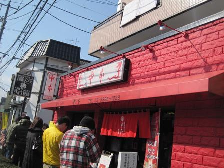 nakamoto-honntenn7.jpg