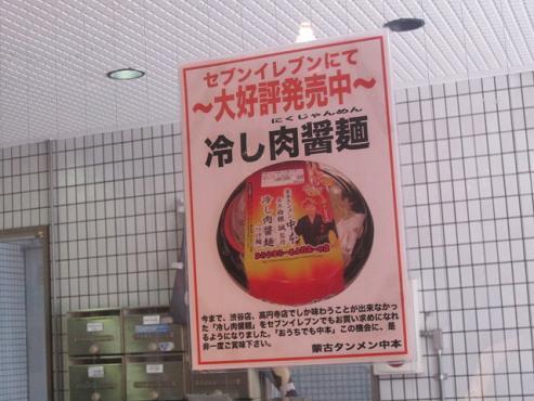 nakamoto-m13.jpg