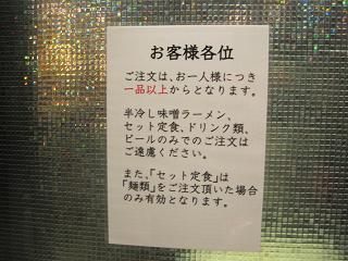 nakamoto-shibuya8.jpg
