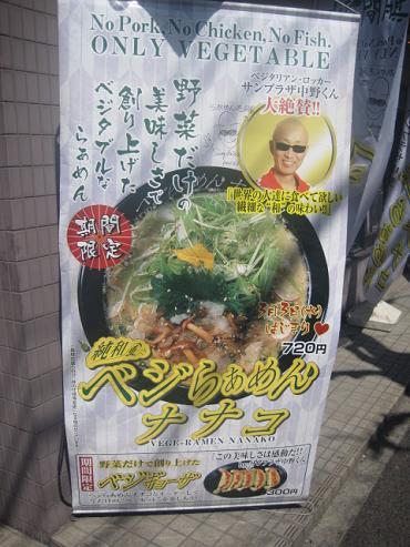 nanako2.jpg
