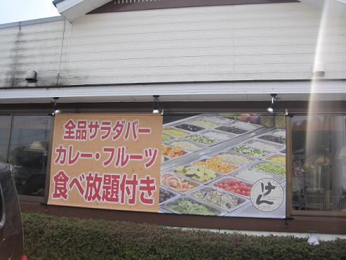 nikunohi10.jpg