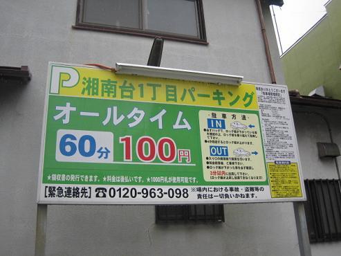 nisikiya1.jpg