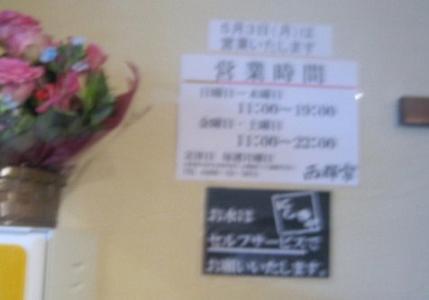 nisikiya14.jpg