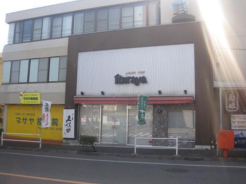 okutsuya11.jpg