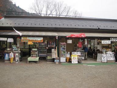 ooyama7.jpg