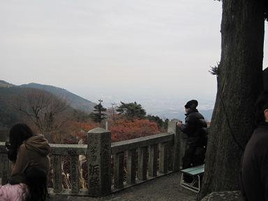 ooyama9.jpg