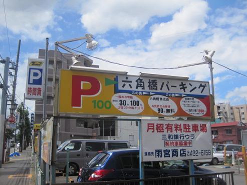 ryo-men1.jpg