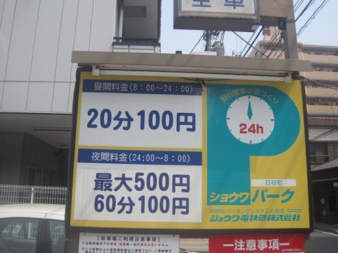 ryuseiken1.jpg