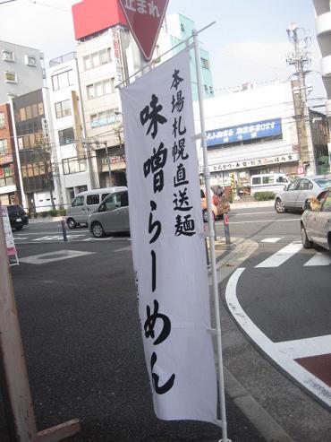 s-naka20.jpg