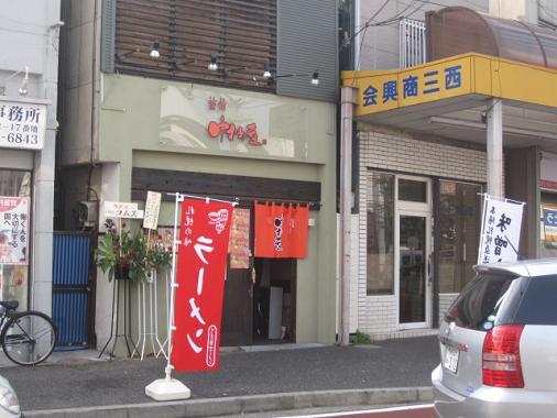 s-naka21.jpg