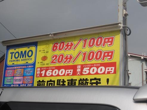 s-nakaMURA1.jpg