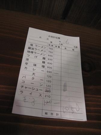 s-nakaMURA10.jpg