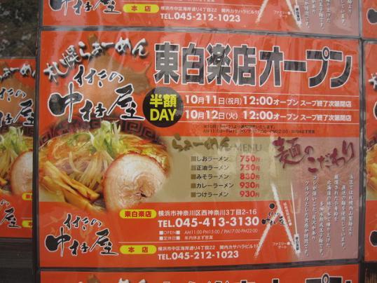 s-nakaMURA5.jpg