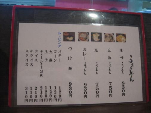 s-nakaMURA6.jpg