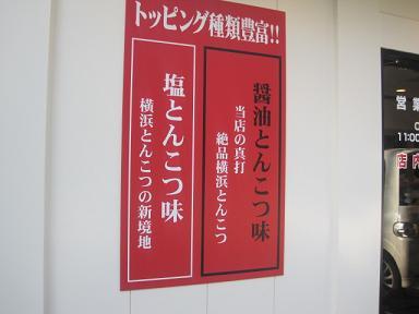 sanngouya2.jpg