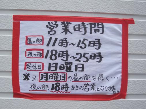sengokuya2.jpg