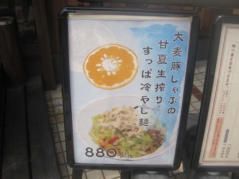 suppa1.jpg