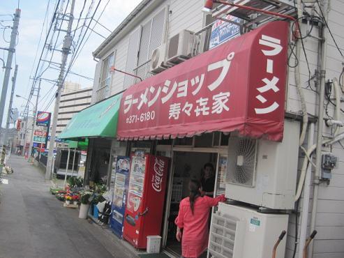 suzukiya67-1.jpg