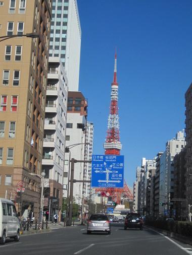 t-tower1.jpg