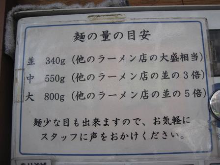 taishoken6.jpg