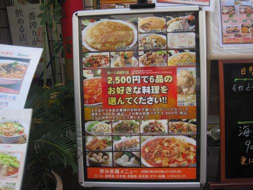 tomasuta17.jpg