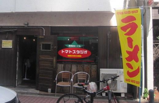 tomasuta2.jpg