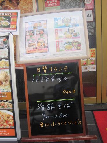 tomasuta20.jpg