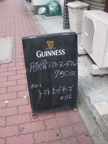 tomasuta3.jpg