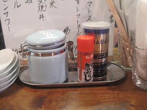 tomasuta5.jpg
