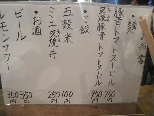 tomasuta6.jpg
