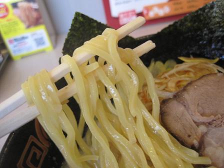 toriyama13.jpg