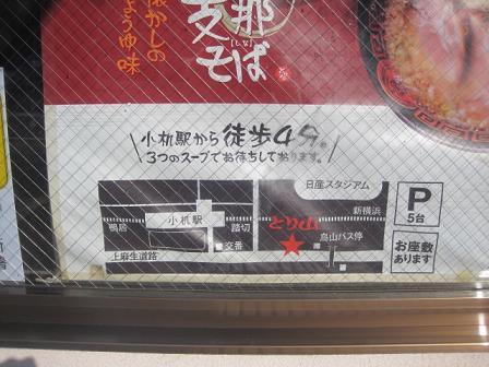 toriyama17.jpg