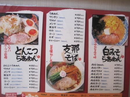 toriyama2.jpg