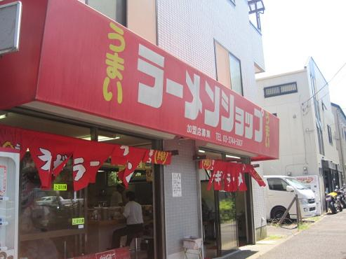tsubaki-1.jpg