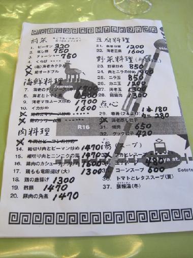 umenoki4.jpg