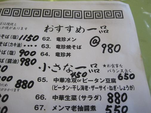 umenoki5.jpg