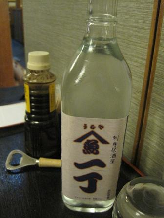 uoya-icchou9.jpg