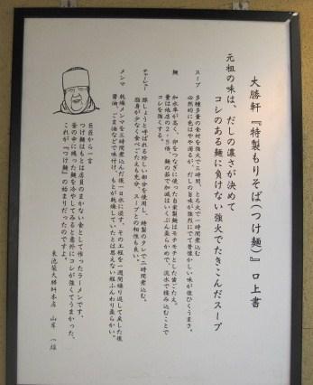 y-taisho2.jpg