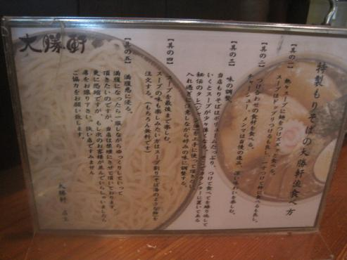 y-taisho25.jpg