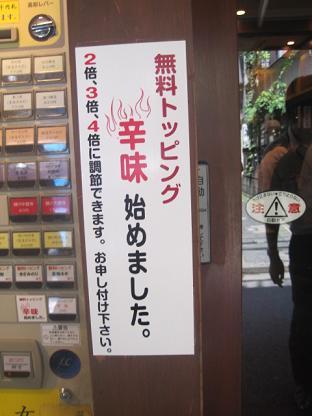 y-taisho5.jpg